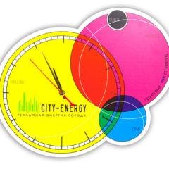 Часы нестандартной формы / Пластик 3 мм / Прямая печать / Контурная резка