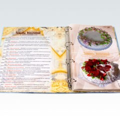 Папка меню из ламинированного картона / Цифровая печать / Глянцевая ламинация / Кашировка / Кольцевой механизм + Бумага / Цифровая печать / Глянцевая ламинация